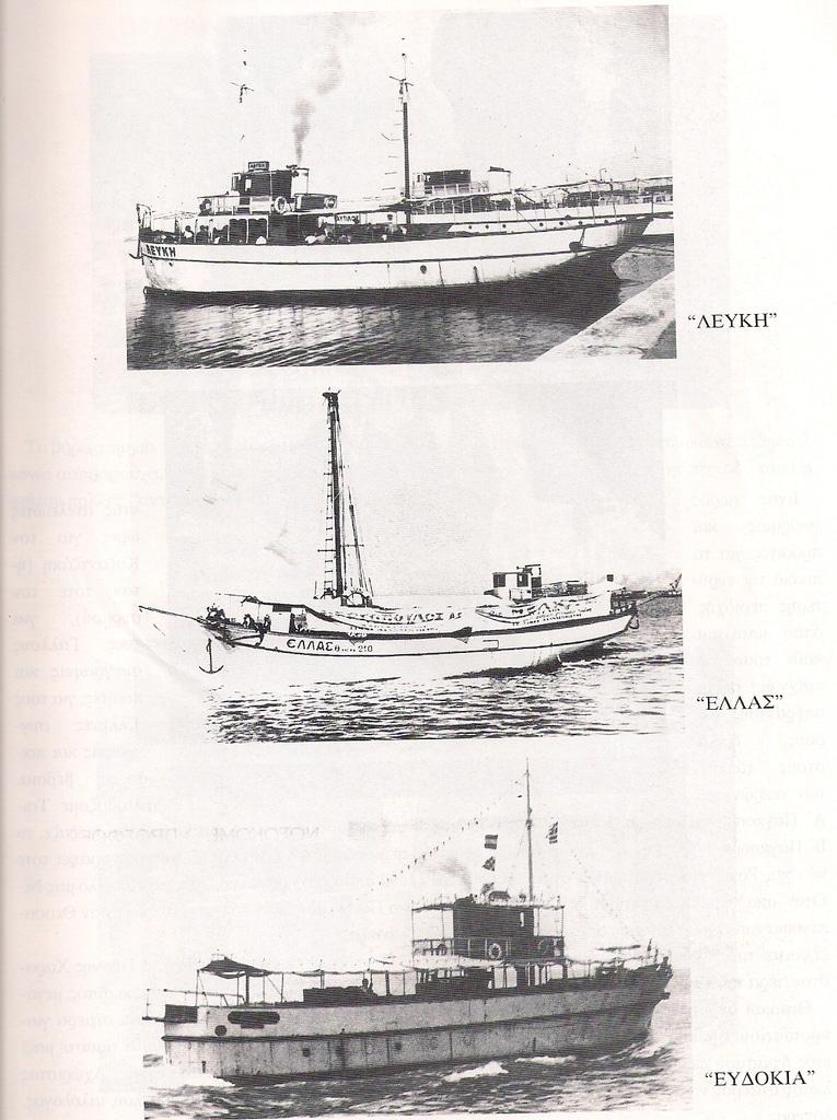 karabakia-old