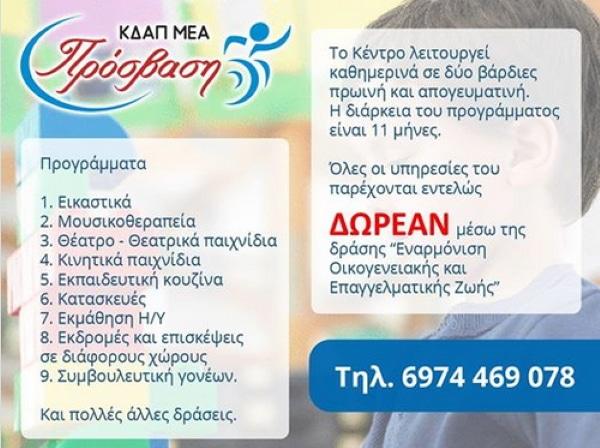 kdap-peraias3